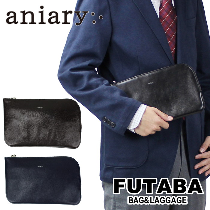aniary アニアリ マルチケース Lサイズ ポーチ 01-08004 アンティークレザー Antique Leather Multi Case 旅行 トラベル プレゼント ギフト