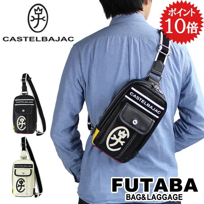【正規取扱店】 CASTELBAJAC カステルバジャック ボディバッグ DOMINER ドミネ ワンショルダーバッグ 024912 メンズ レディース