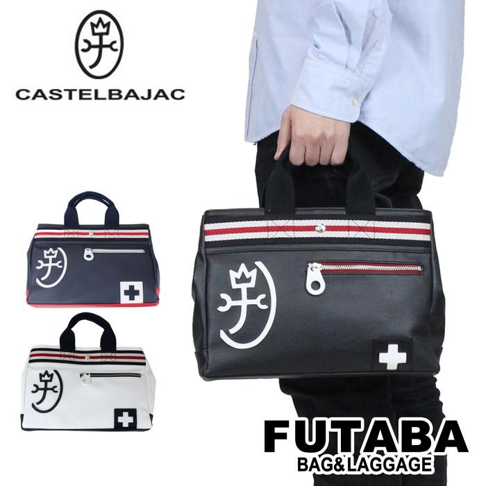 【正規取扱店】 CASTELBAJAC カステルバジャック トートバッグ PENSEE パンセ ミニ トート A5サイズ ドライビングトート 059511 メンズ レディース