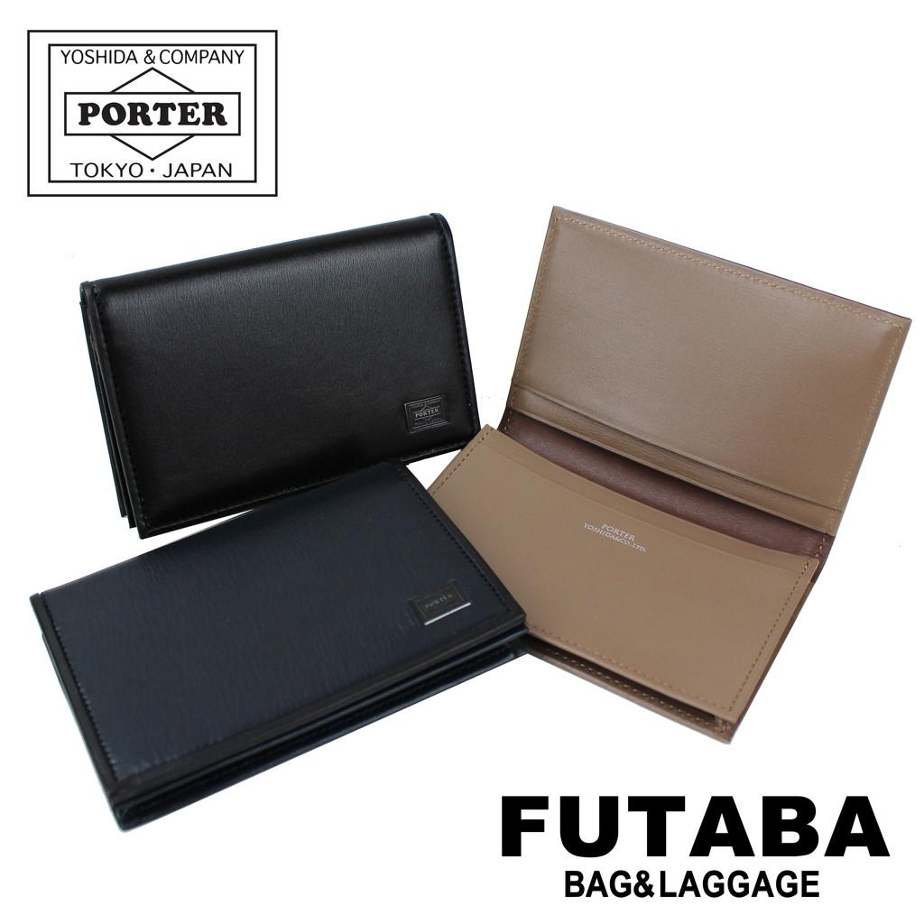 吉田カバン ポーター プリュム カードケース PORTER PLUME CARD CASE 179-03877 プレゼント ギフト