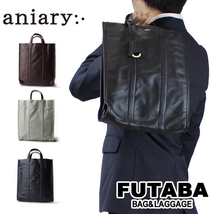 【クーポン配布中】aniary アニアリ レザー トートバッグ クラッチ Garment Leather 19-02001 2WAY TOTE BAG メンズ レディース クリスマス