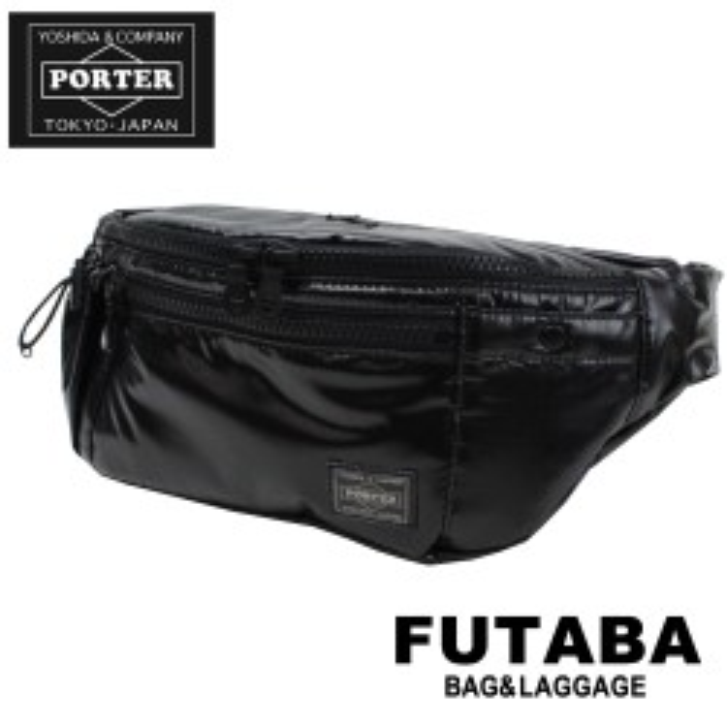 吉田カバン PORTER ポーター ウエストバッグ CIRE シーレ (L) ボディバッグ 598-09645 メンズ レディース