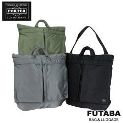 Yoshida Kaban Porter tanker Yoshida Kaban Porter helmet bag: 622-08332: PORTER TNER regular sale stores 10P05Oct15