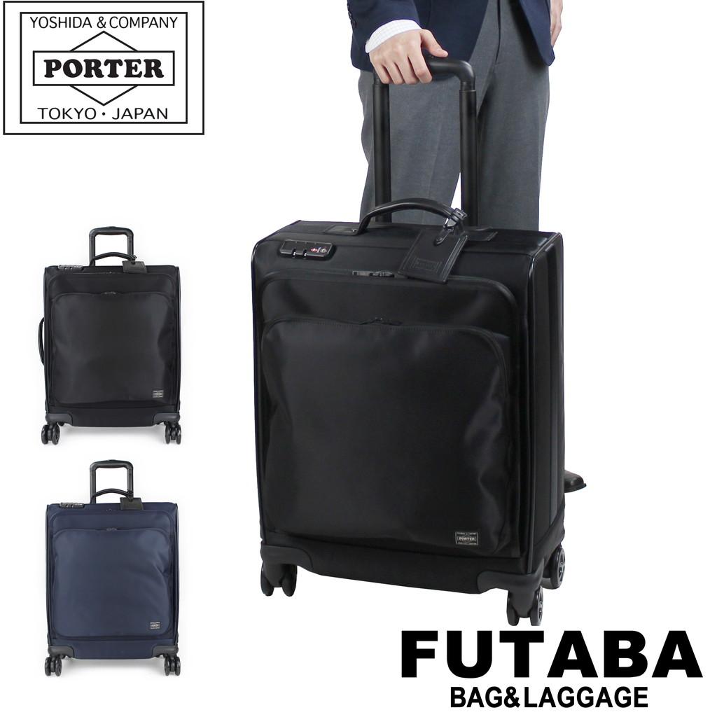 【カードでP13倍|8/9 1:59迄】【選べるノベルティプレゼント】吉田カバン PORTER TIME TROLLEY BAG(M) 655-17870 ポーター タイム トロリーケース 40L キャリー スーツケース TSA 4輪 ビジネス 出張