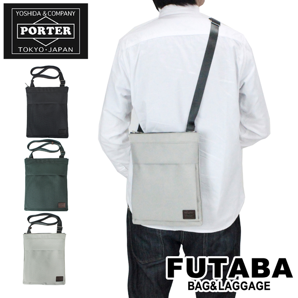 吉田カバン ポーター フィネス ショルダーバッグ PORTER FINESSE SHOULDER BAG 688-05244