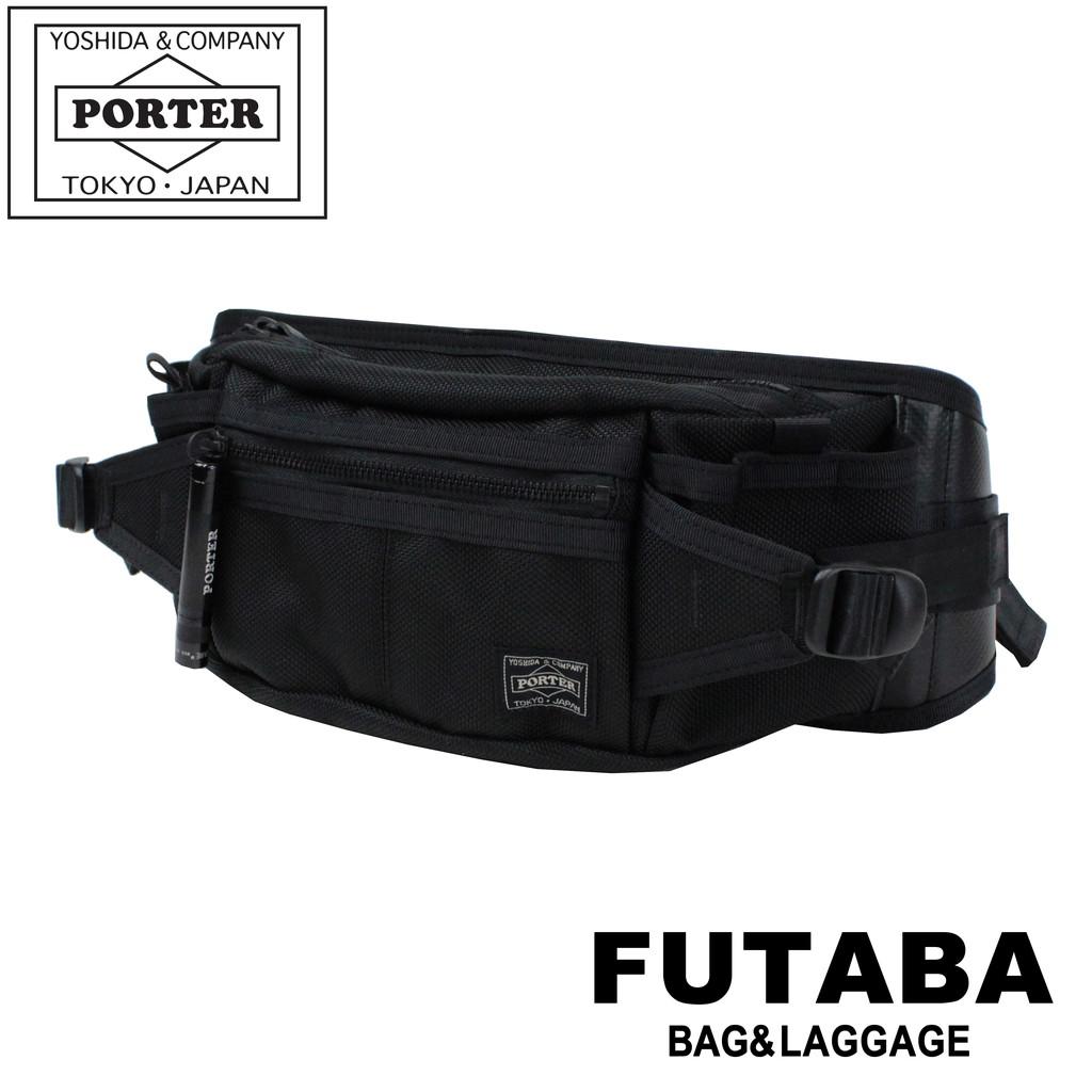 ヒート ポーター 吉田カバン HEAT WAIST BAG PORTER HEATpt703-07971 (PORTER)