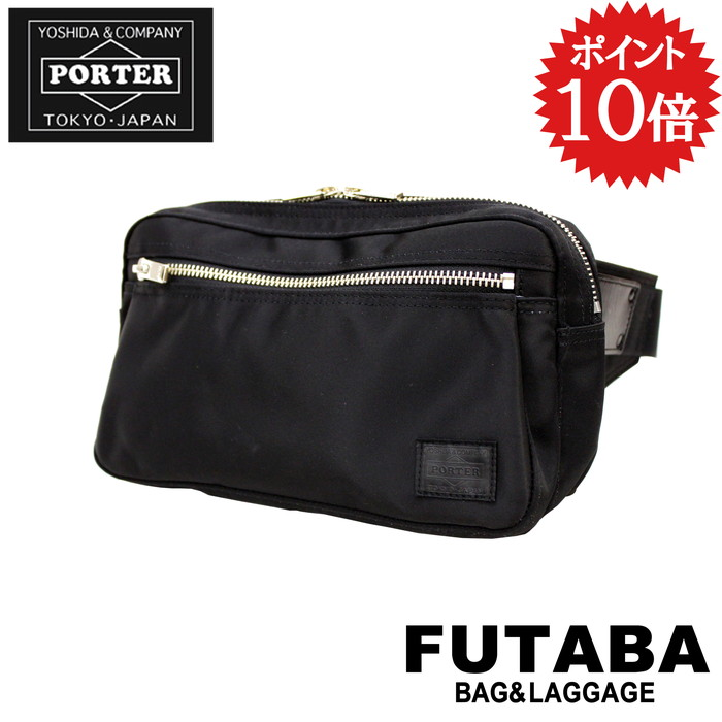 吉田カバン PORTER ポーター ウエストバッグ LIFT リフト ボディバッグ 822-06132 メンズ レディース