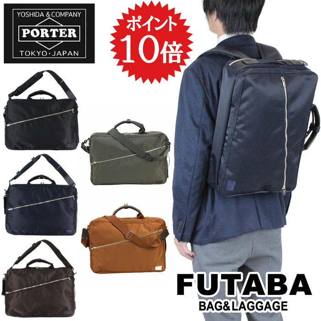 Yoshida Kaban Porter lifts Yoshida Kaban Porter Briefcase  822-07561  PORTER  LIFT dealer f1e2165d2472b