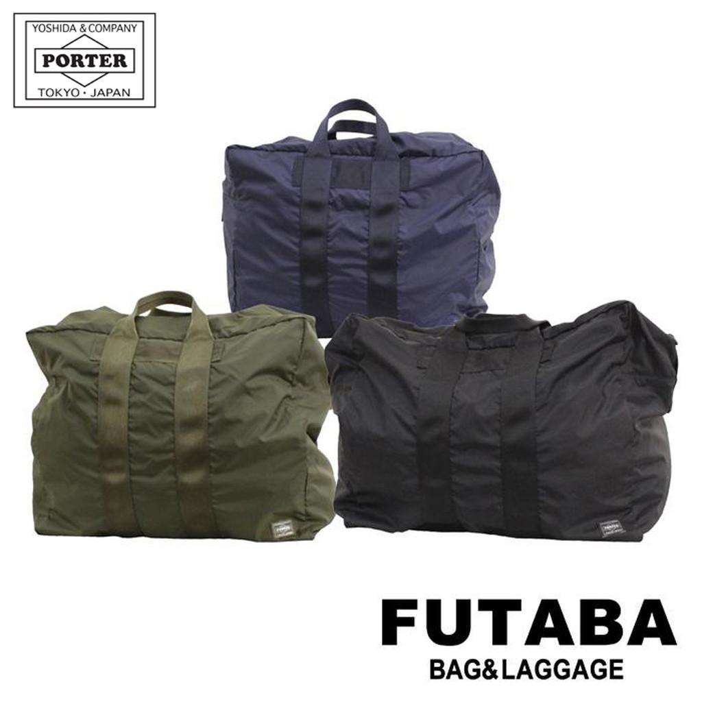 吉田カバン PORTER ポーター ボストン (S) FLEX フレックス 2way ボストンバッグ ダッフルバッグ 856-07420 メンズ レディース 旅行 トラベル