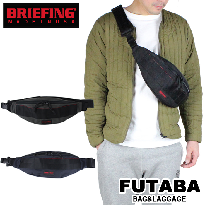 【正規取扱店】 BRIEFING ブリーフィング ボディーバッグ TRIPOD ワンショルダーバッグ ウエストバッグ MADE IN USA US製 バリスティックナイロン BRF071219 メンズ レディース
