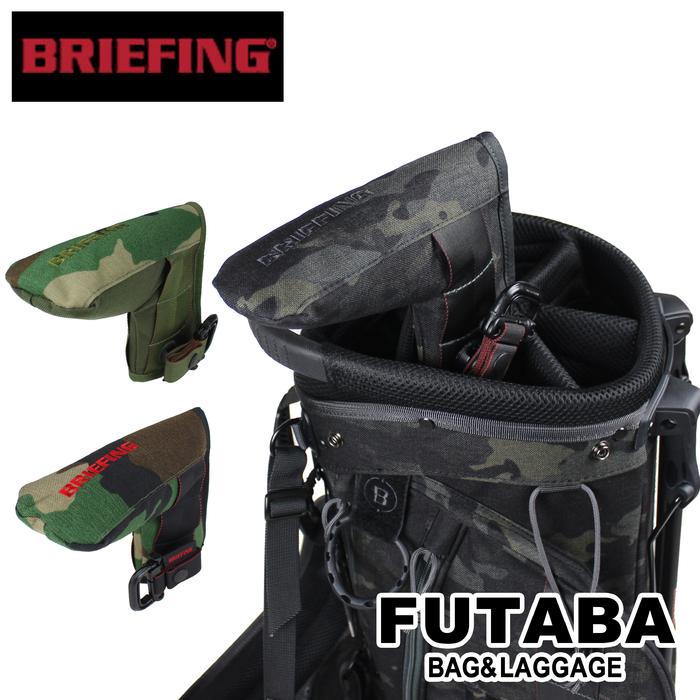 【正規取扱店】BRIEFING ブリーフィング ゴルフ パターカバーフィルドロック ヘッドカバー GOLF B SERIES PUTTER COVER FIDLOCK BRG191G29