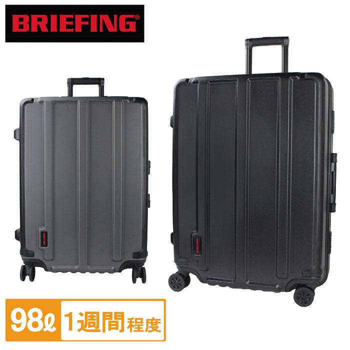 【選べるノベルティプレゼント】BRIEFING ブリーフィング スーツケース ハードケース H-98 HD フレーム BRA191C05 旅行 出張 ビジネス