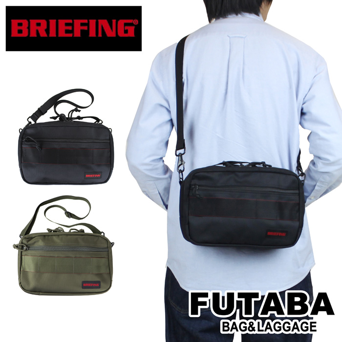 【カードでP13倍|8/9 1:59迄】 BRIEFING ブリーフィング バッグ ショルダーバッグ SHOULDER BAG JET TRIP VIPER バイパー BRA201L19 メンズ