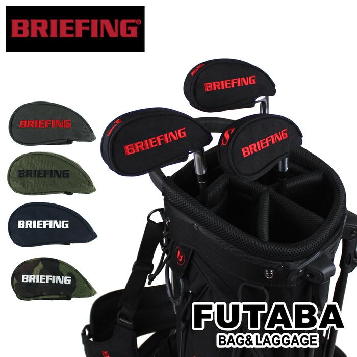【今回使える限定クーポンあり】【正規取扱店】 ブリーフィング ゴルフ BRIEFING アイアンカバー クラブヘッドカバー セパレートタイプ GOLF SEPARATE IRON COVER BRG193G60