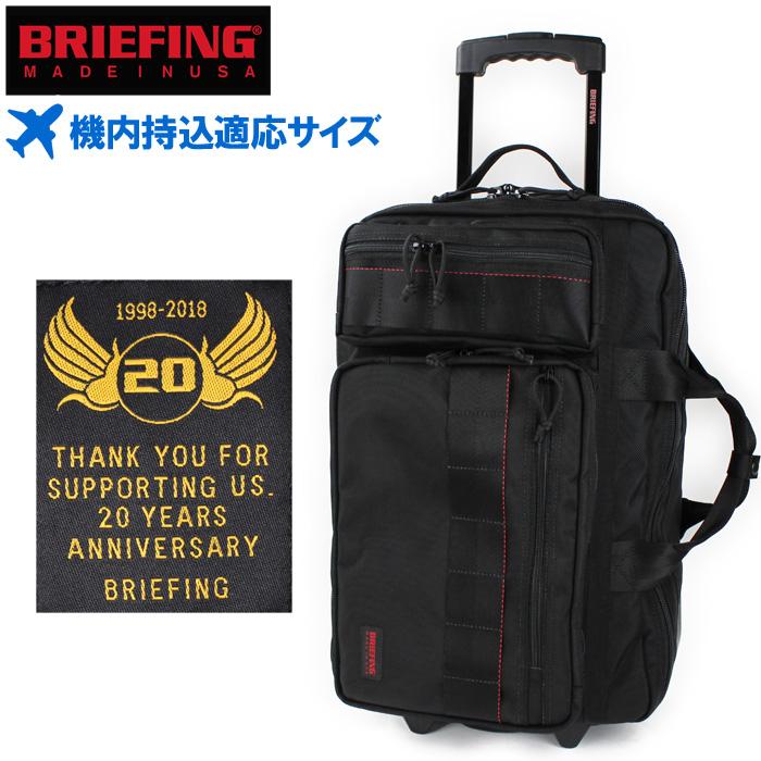 ☆選べるノベルティプレゼント☆BRIEFING ブリーフィング キャリーケース BRM181501 20TH ANNIVERSARY T-3 2輪 52L 旅行 出張 トラベル