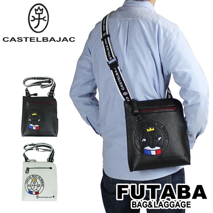 【カードでP13倍|8/9 1:59迄】 カステルバジャック リンク ショルダーバッグ CASTELBAJAC Link Shoulder bag 030111 メンズ レディース