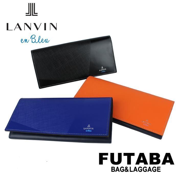 【カードでP13倍|8/9 1:59迄】LANVIN en Bleu Partial 長財布 ランバン オン ブルー パーシャル 555615 メンズ