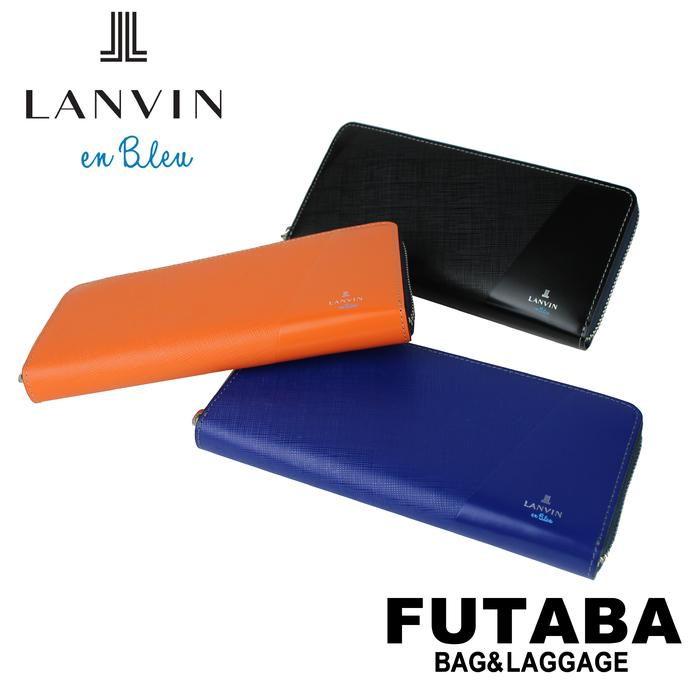 【カードでP13倍|8/9 1:59迄】LANVIN en Bleu Partial 長財布 ランバン オン ブルー パーシャル 555616 メンズ