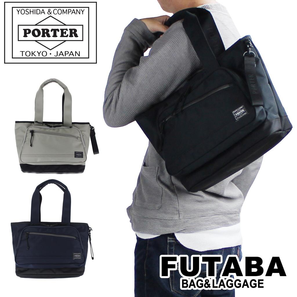 吉田カバン ポーター フロント トートバッグ PORTER FRONT TOTE BAG(S) 687-17026 メンズ レディース カジュアル