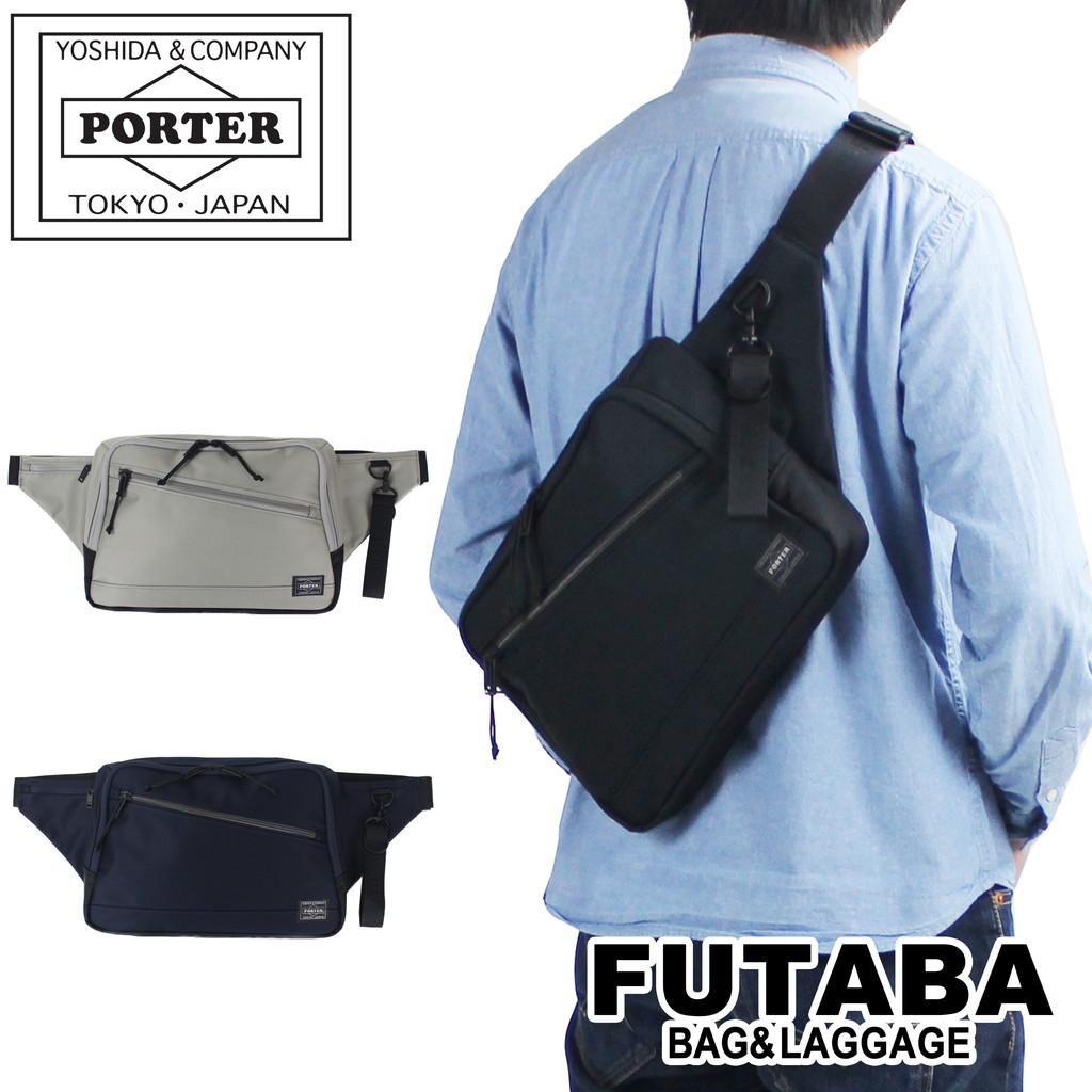 吉田カバン ポーター フロント ウエストバッグ ボディバッグ PORTER FRONT WAIST BAG 687-17031 メンズ レディース カジュアル