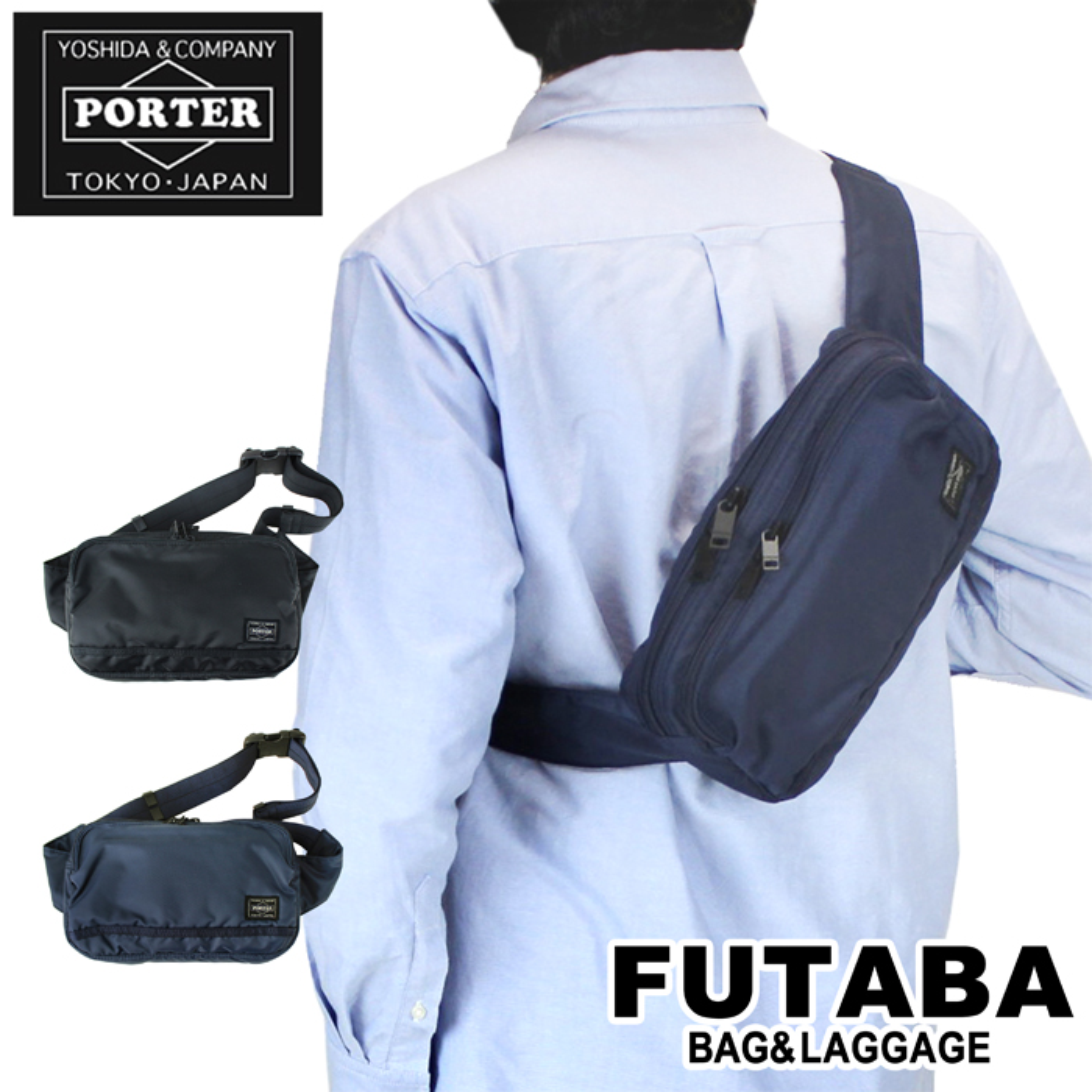 吉田カバン ポーター フラッシュ ウエストバッグ PORTER FLASH WAIST BAG 689-05942