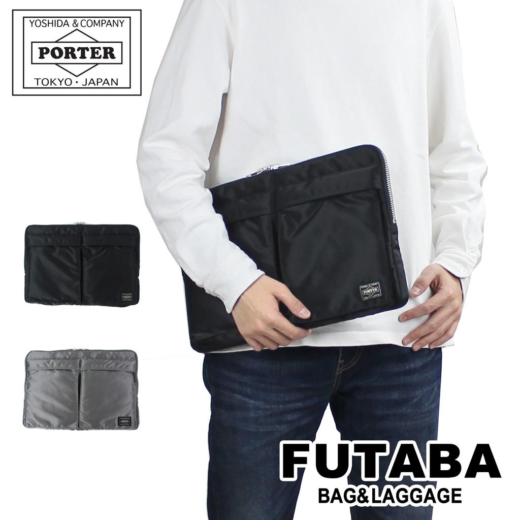 吉田カバン PORTER ポーター TANKER タンカー ファイルケース DOCUMENT CASE ドキュメントケース クラッチバッグ 622-66500 (旧品番 622-06500) メンズ ビジネス