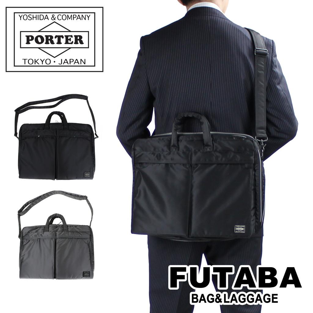 吉田カバン ポーター タンカー ブリーフケース ビジネスバッグ PORTER TANKER 2WAY BRIEFCASE 622-67136 メンズ ビジネス