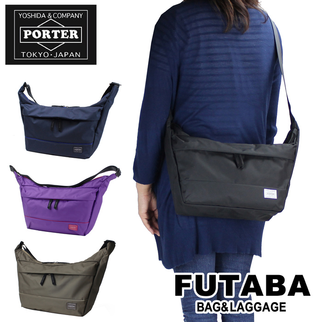吉田カバン ポーターガール ムース ショルダーバッグ PORTER GIRL MOUSSE SHOULDER BAG(L) 751-09874 レディース