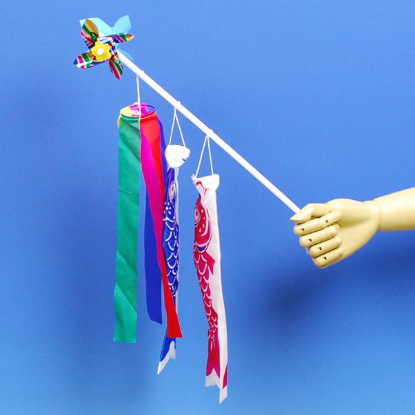 端午の節句の装飾品に 未使用 大決算セール こどもの日 ミニミニ鯉のぼり 端午の節句 領収書発行