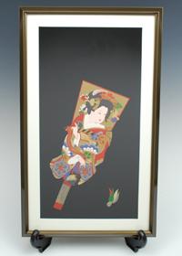 【縁起物】会津塗祝い絵 『正月羽子板』【領収書発行】