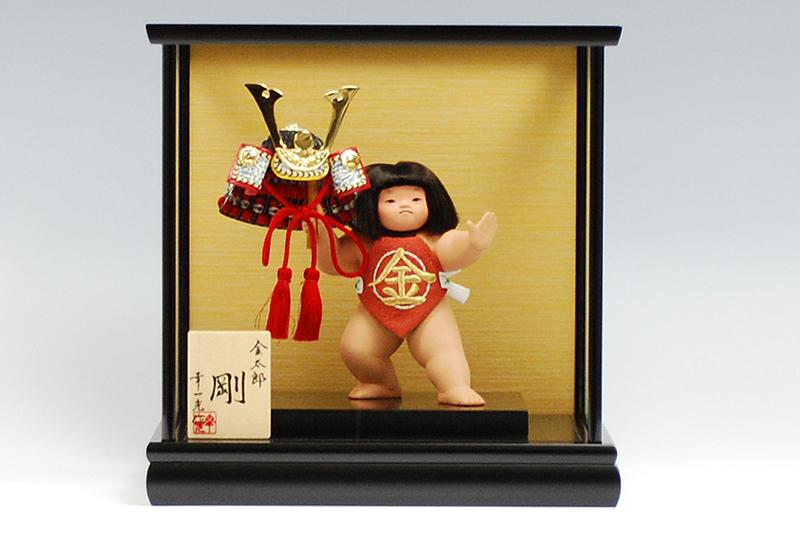 【江戸節句人形】五号 裸金太『剛』 幸一光作-人形のフタバ【送料・代引手数料サービス】