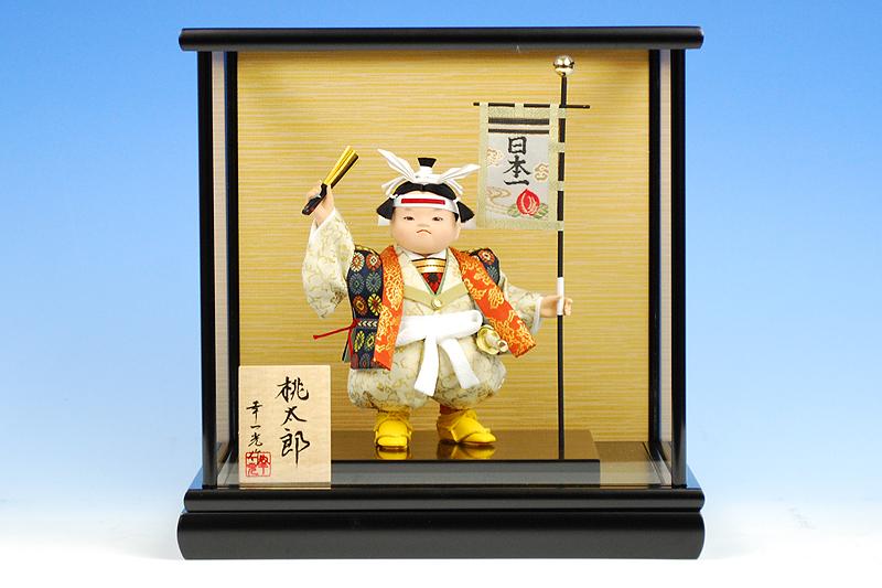 【江戸節句人形】五号 桃太郎 幸一光作-人形のフタバ【送料・代引手数料サービス】