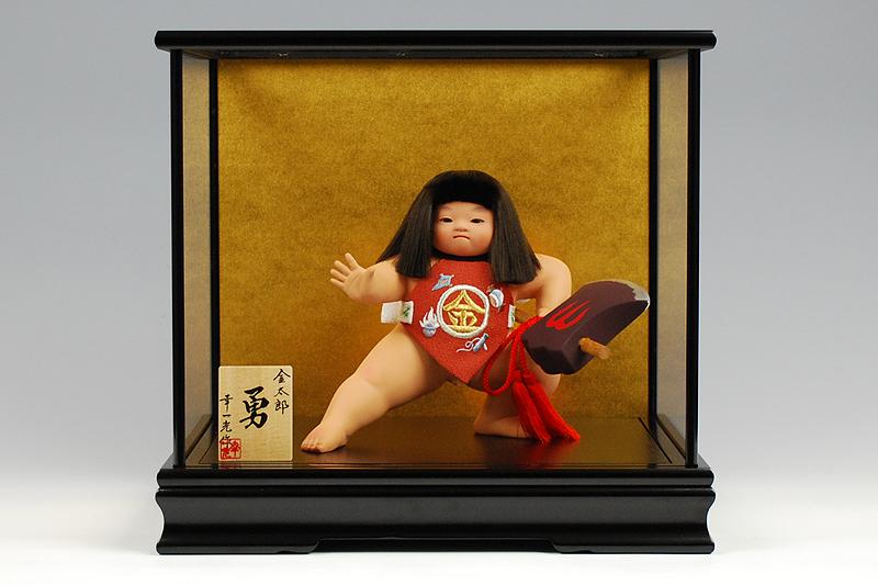 【江戸節句人形】七号 裸金太『勇』 幸一光作-人形のフタバ【送料・代引手数料サービス】