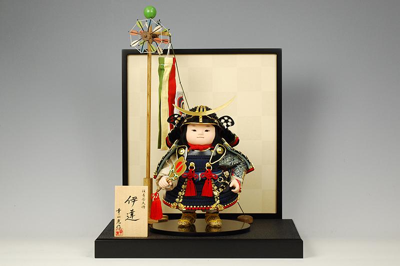 【江戸節句人形】大将飾り『伊達』 幸一光作-人形のフタバ【送料・代引手数料サービス】