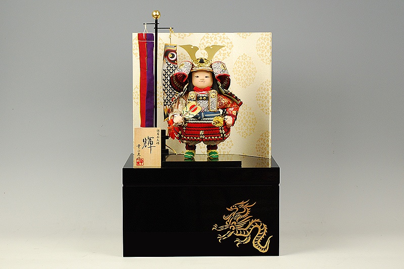 【江戸節句人形】大将飾り『輝』 幸一光作-人形のフタバ【送料・代引手数料サービス】
