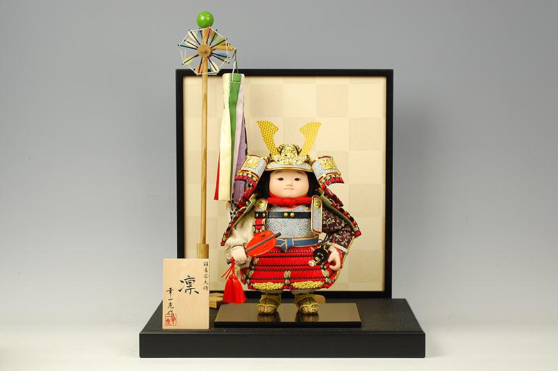 【江戸節句人形】大将飾り『凜』 幸一光作-人形のフタバ【送料・代引手数料サービス】