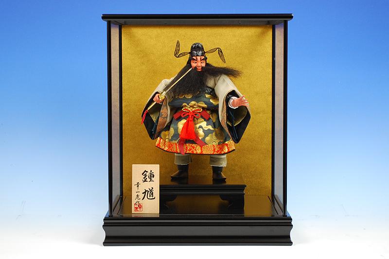 【江戸節句人形】三五 鐘馗(しょうき) 幸一光作-人形のフタバ【送料・代引手数料サービス】
