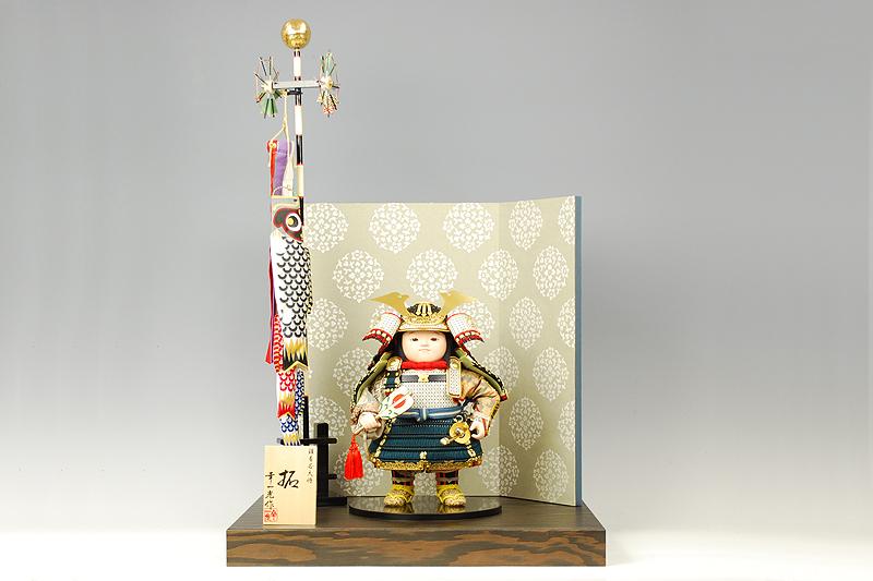 【江戸節句人形】大将飾り『拓』 幸一光作-人形のフタバ【送料・代引手数料サービス】