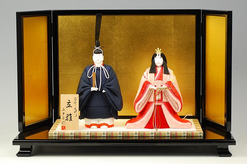 【木目込み雛】麗寿立雛 真多呂作-人形のフタバ【送料・代引手数料サービス】