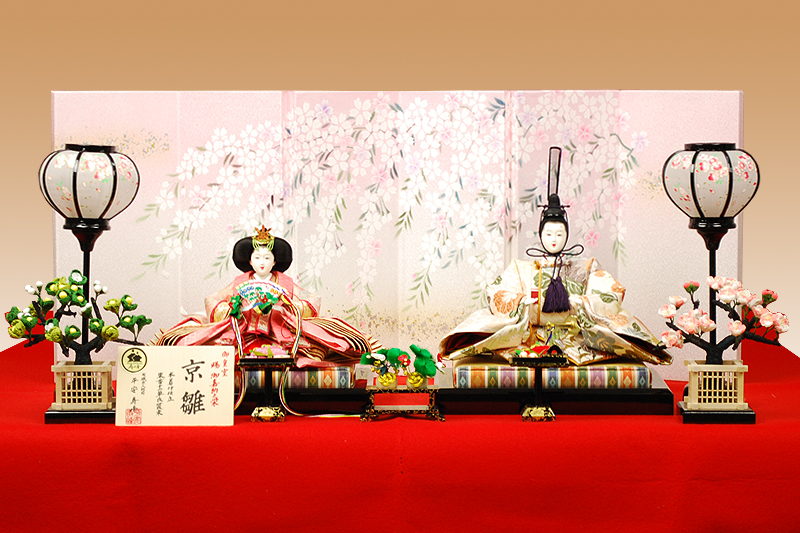 【京雛】四季唐織之御束帯 平安寿峰作-人形のフタバ【送料・代引手数料サービス】