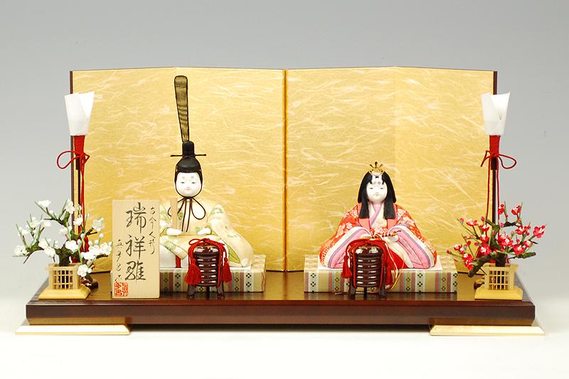 【木目込み雛】瑞祥雛 真多呂作-人形のフタバ【送料・代引手数料サービス】