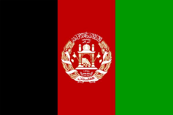 【外国旗】アフガニスタン国旗(アクリル) サイズ:90×135cm【領収書発行】