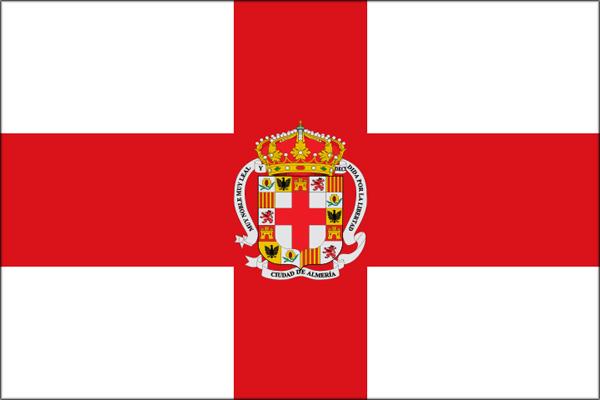 【外国旗】アルメリア国旗(テトロントロピカル) サイズ:90×135cm【領収書発行】