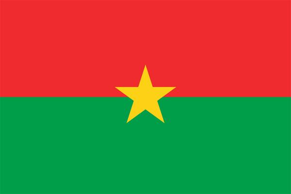 【外国旗】ブルキナファソ国旗(アクリル) サイズ:90×135cm【領収書発行】
