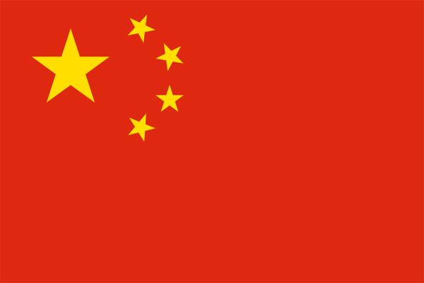 【外国旗】中華人民共和国・中国国旗(アクリル) サイズ:90×135cm【領収書発行】