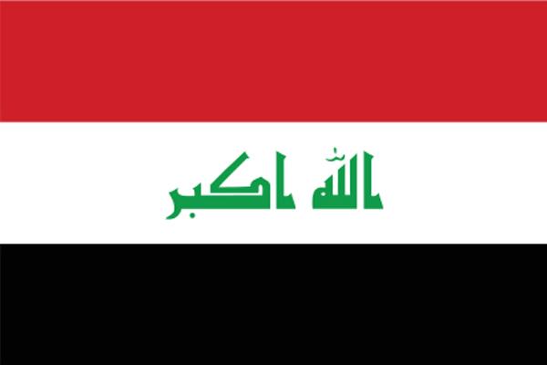 【外国旗】イラク国旗(アクリル) サイズ:90×135cm【領収書発行】