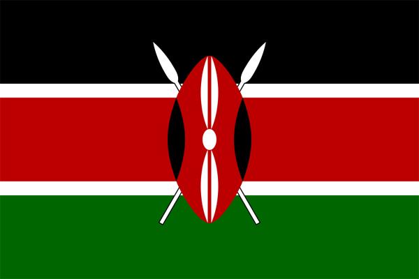 【外国旗】ケニア共和国国旗(アクリル) サイズ:90×135cm【領収書発行】