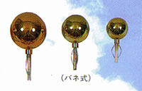 【国旗玉(旗頭)】差込式国旗玉 サイズ:15cm【領収書発行】
