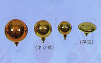 【国旗玉(旗頭)】ネジ式国旗玉 サイズ:13cm【領収書発行】