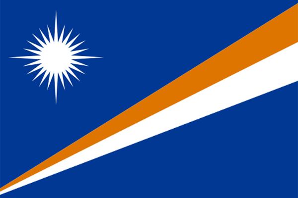 【外国旗】マーシャル諸島共和国国旗(アクリル) サイズ:90×135cm【領収書発行】